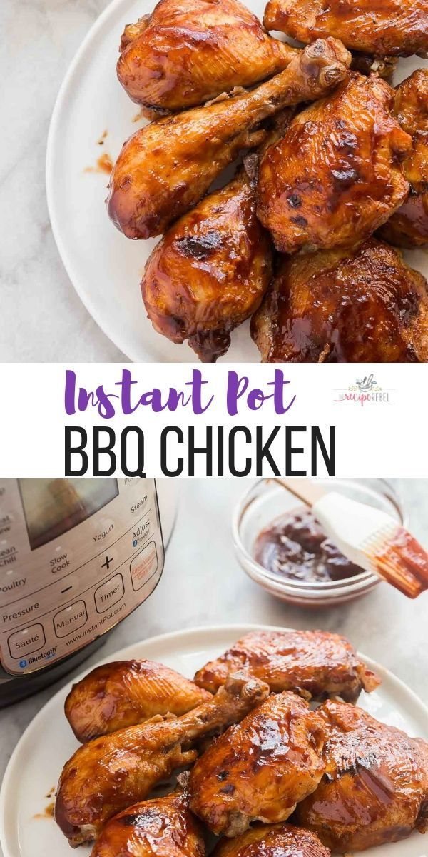 Pot BBQ Chicken is the easiest way to cook your chicken for any summer barbecue! It's juicy and tender every time, make ahead friendly and can be tossed on the grill to crisp it up! | instant pot chicken | chicken drumsticks | chicken thighs | bone in chicken |This Instant Pot BBQ Chicken is the easiest way to cook your chicken for...