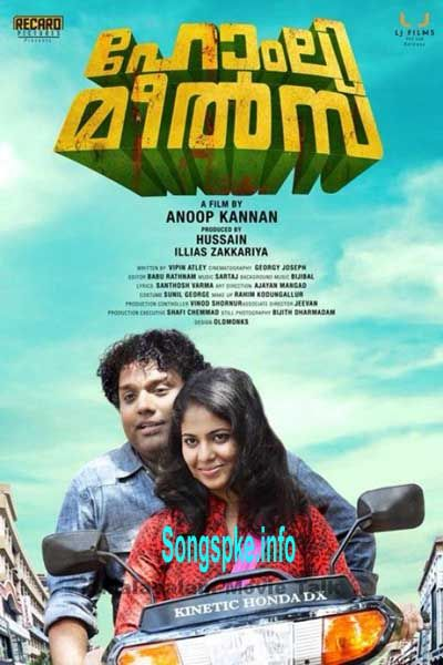 bulbul kannada movie mp3 songs free  320 kbps music