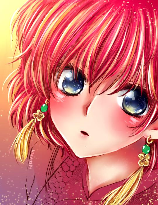 rainbow days Anime Geek Pinterest Discover more