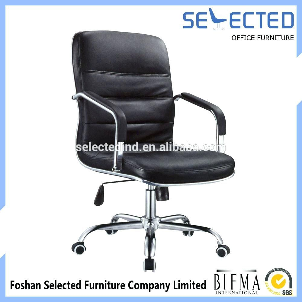 Big Lots Mesh Office Chair   http://productcreationlabs.com ...