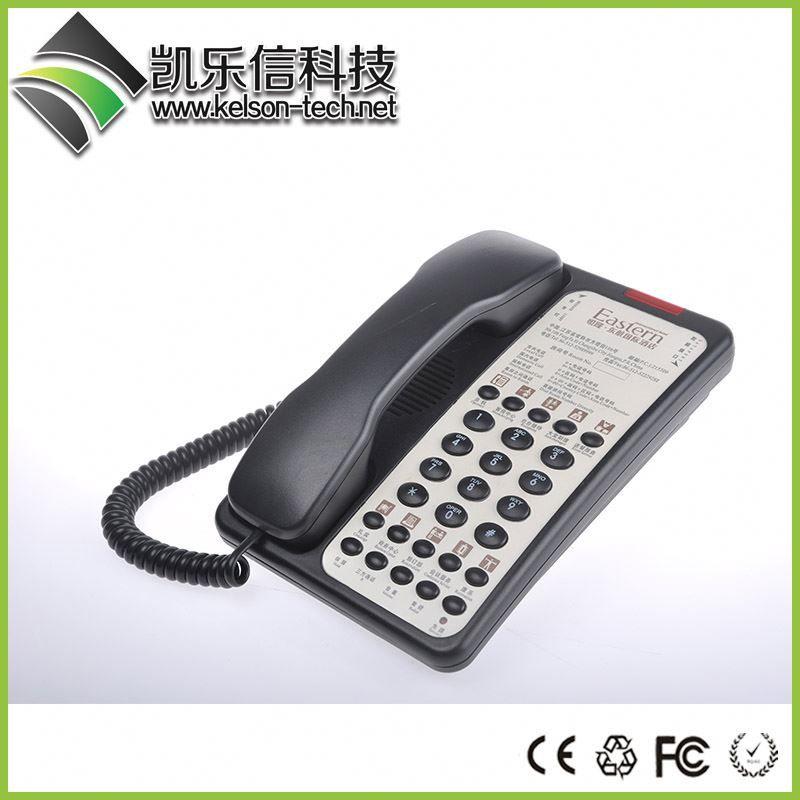 High quality hot selling phone hotel phone landline