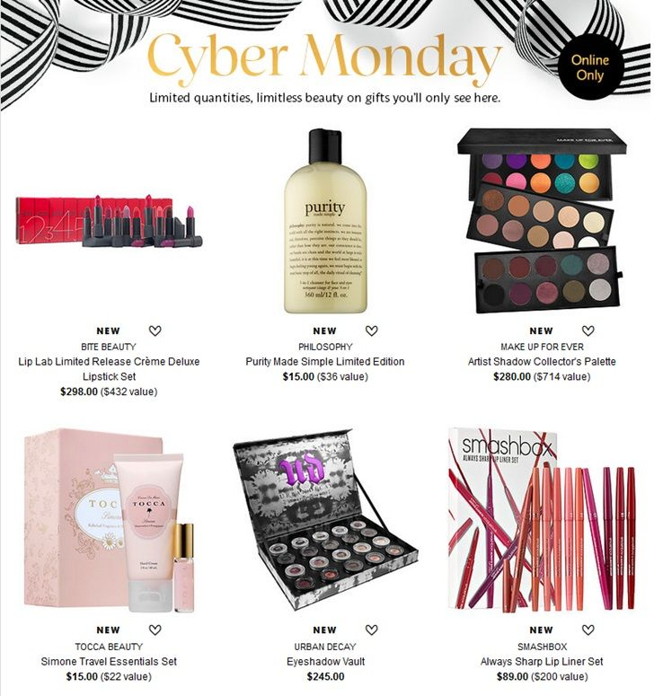 Sephora Cyber Monday Sets And Deals Musings Of A Muse In 2020 Sephora Cyber Monday Sephora Sephora Sale