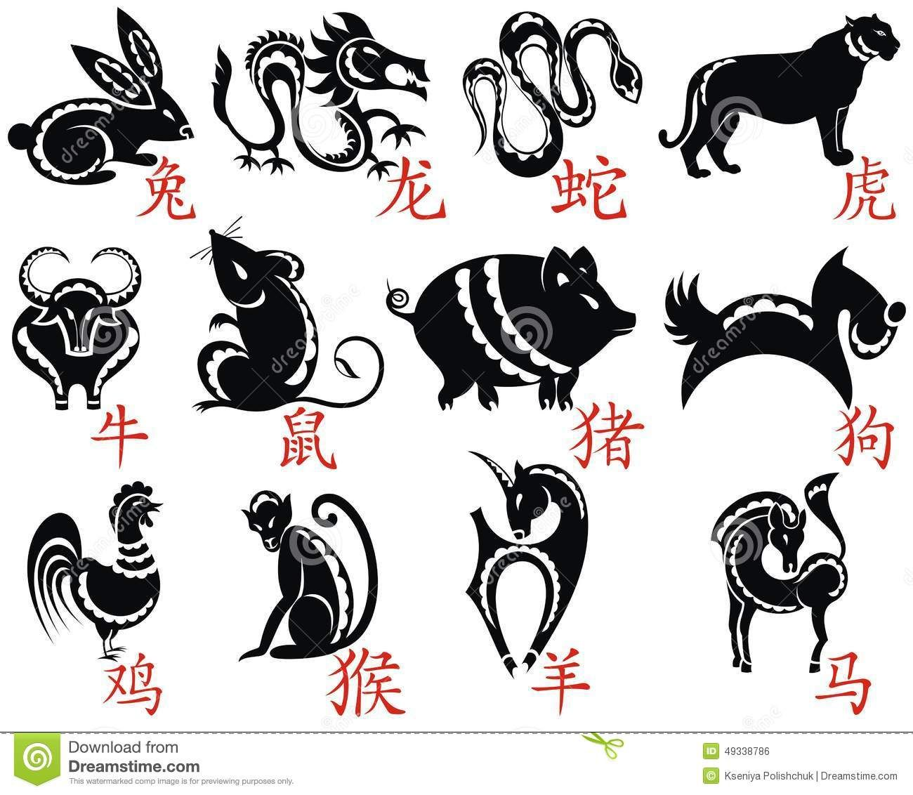 The Twelve Chinese Zodiac Stock Vector Image 49338786 Chinese Zodiac White Tattoo Chinese Zodiac Signs