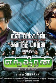 krabbymovies.com: Endhiran - Download Tamil Movie 2010