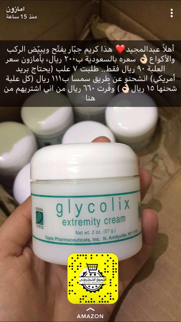 Pin By Wafa On امازون منتجات ع النت Pretty Skin Care Skin Care Diy Masks Beauty Skin Care Routine