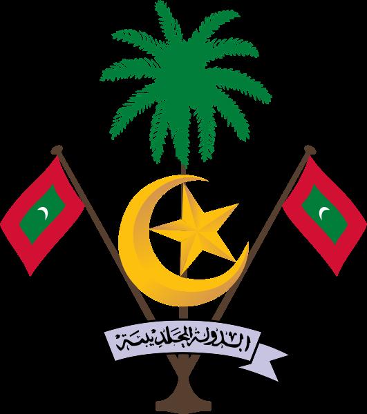 Archivo: Escudo de armas de Maldives.svg
