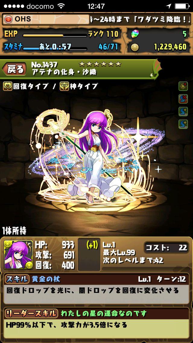 アイオリアー - Aeolia (mythology) - JapaneseClass.jp