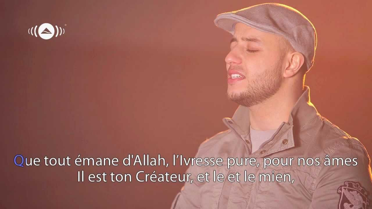 Maher Zain - Toujours Proche (Thank you Allah) | Official