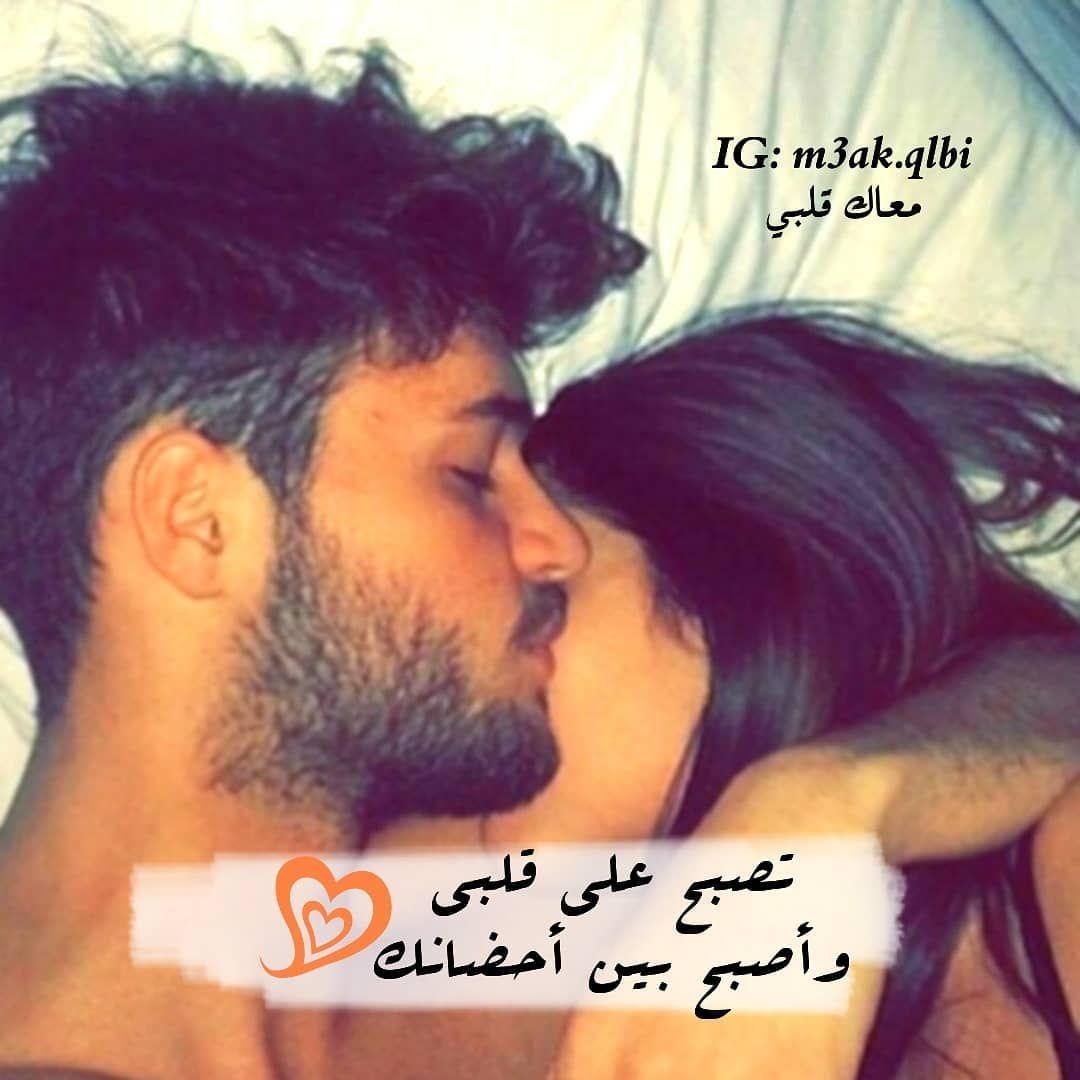 Pin By Teaching On Girls Status Romantic Love Stories Short Quotes Love Couples In Love