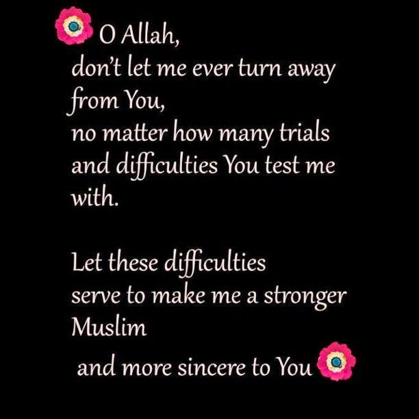 A dua to Almighty Allah Subhaanahu Wa Ta'Aala for the