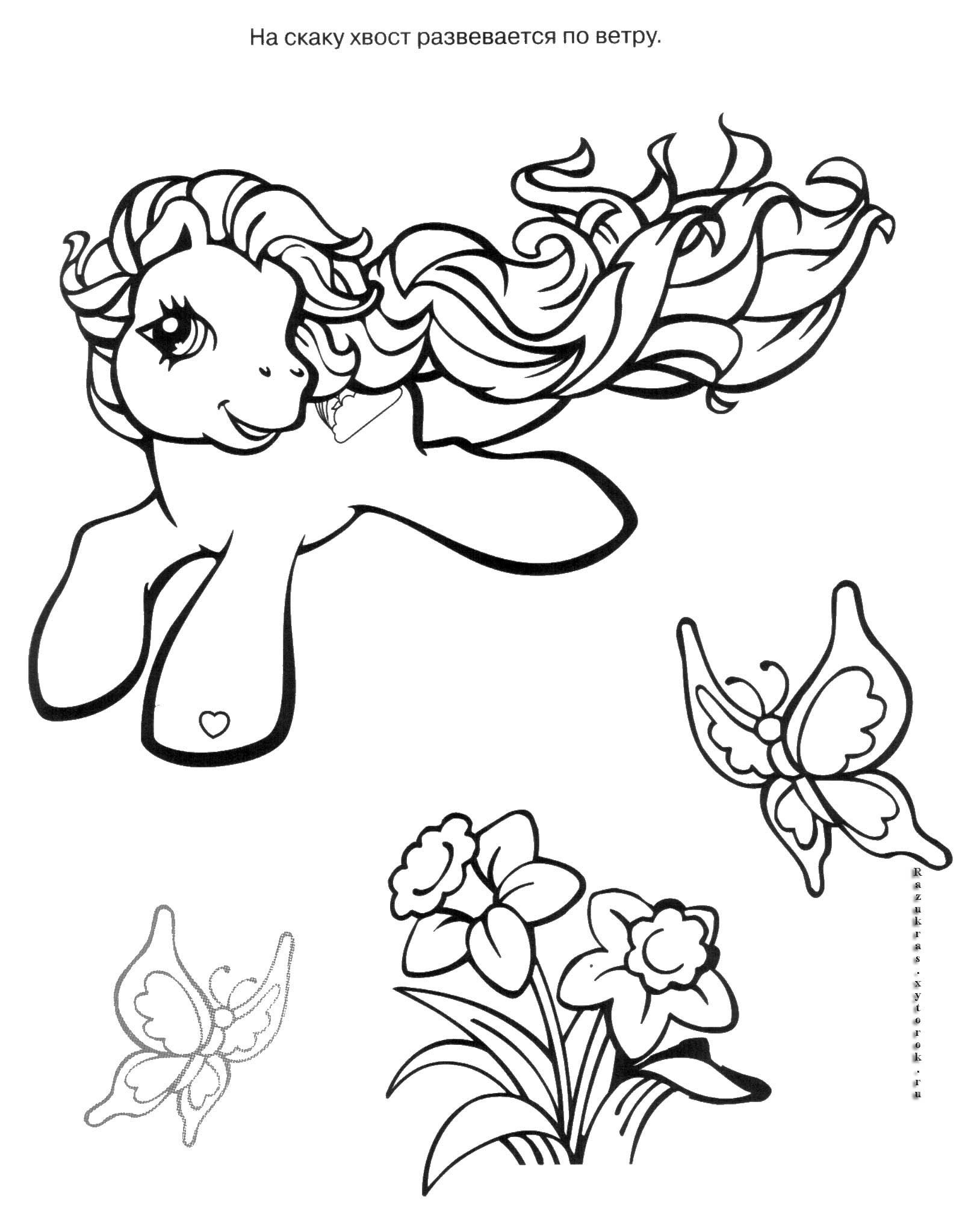 My Little Pony Fluttershy Ausmalbilder : My Little Pony Coloring Pages Fluttershy Filly Http Free Printable