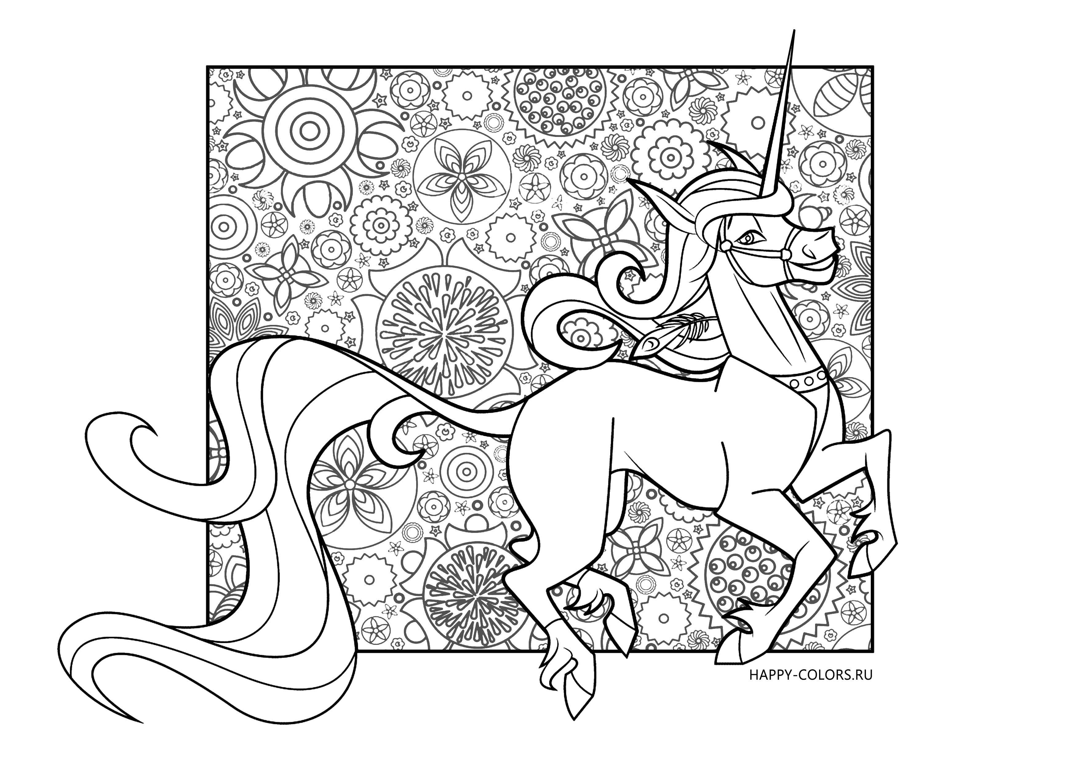 Раскраски Милые Единороги в 2020 г | Раскраски, Каваи, Детские