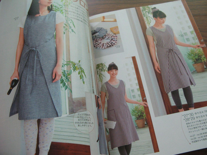 Handmade Apron Japanese Sewing Pattern Book. $24.00 / Libro japonés ...