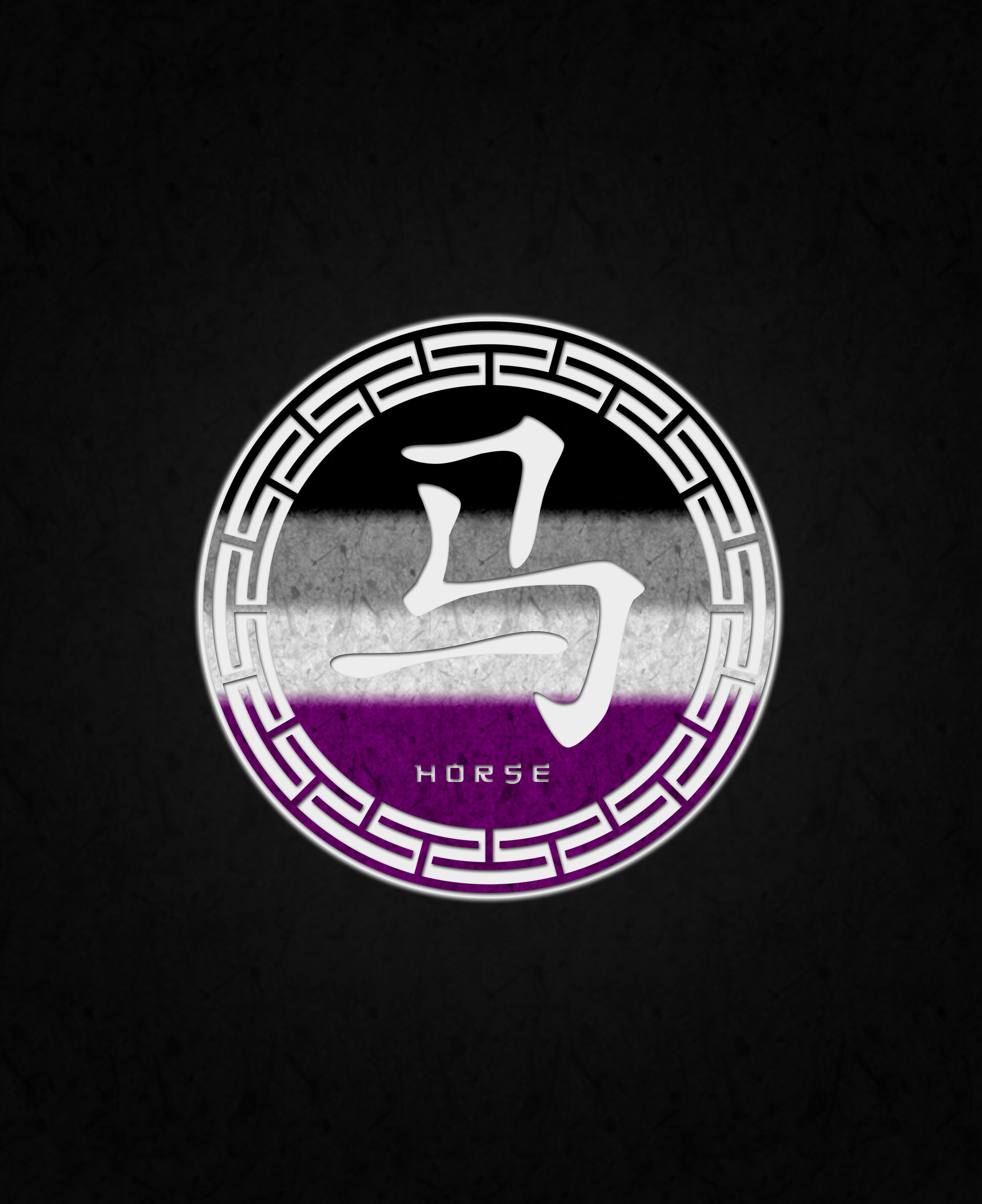 Asexual pride chinese horoscope horse symbol in asexual pride asexual pride chinese horoscope horse symbol in asexual pride flag colors asexual asexy buycottarizona