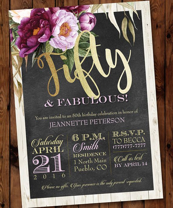 50 Fabulous Birthday Invitation 80th 70th 60th 50th Adult Female Purple Floral