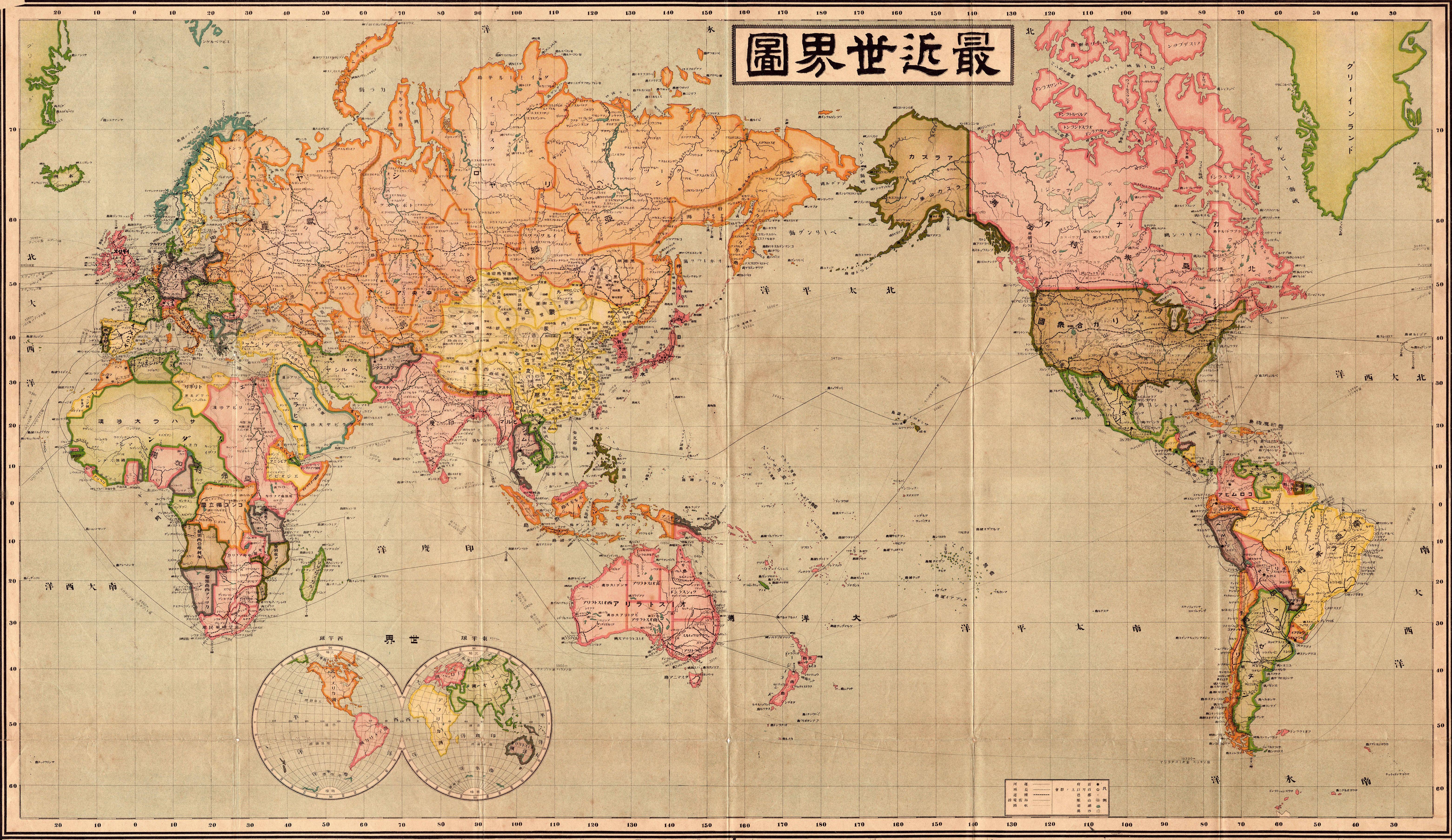 1914 Japanese centered Japanese language world map | mapmania | Map ...