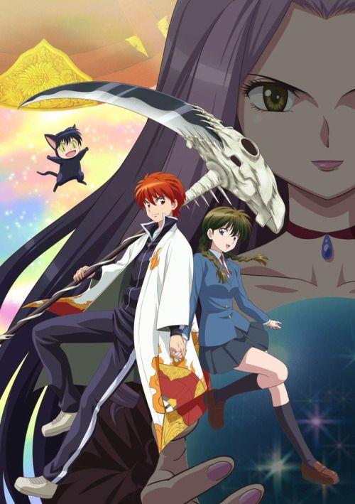 kyoukai no rinne anime | Tumblr