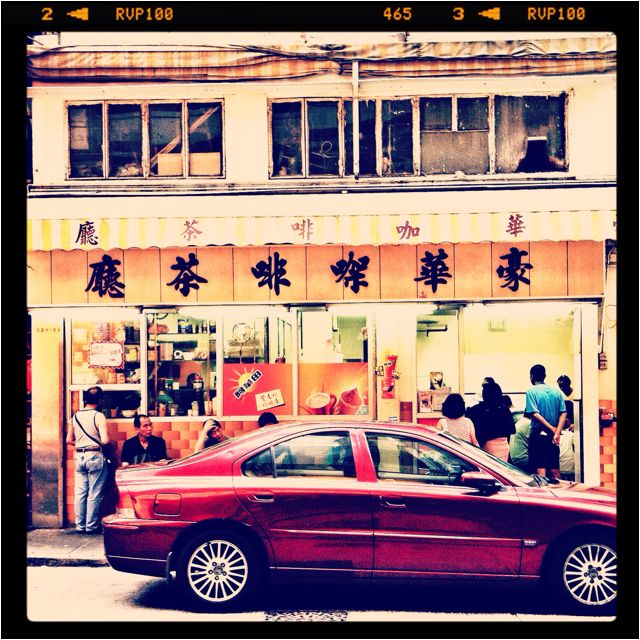 traditional old hong kong style coffee shop. (With images