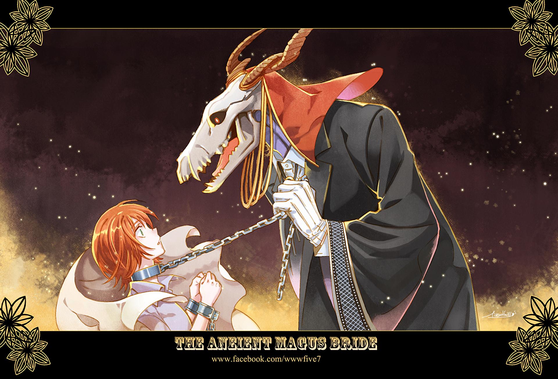 Anime The Ancient Magus Bride Chise Hatori Elias Ainsworth