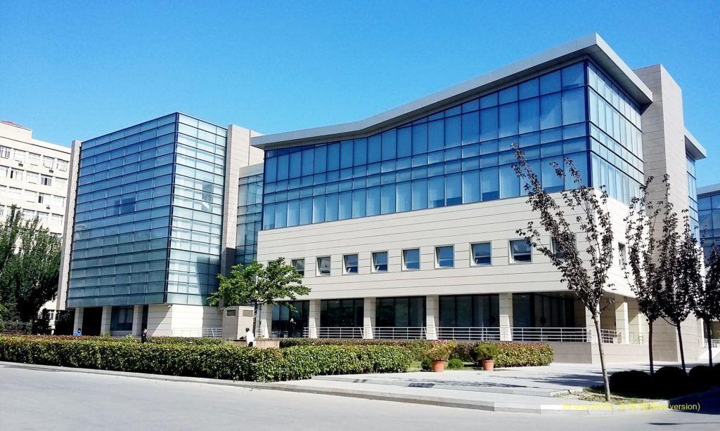 Azərbaycan Milli Elmlər Akademiyasinin Amea Mərkəzi Elmi Kitabxanasinin Direktoru Vəzifəsinə Təyinat Olub Amea Prezi Building Structures Multi Story Building