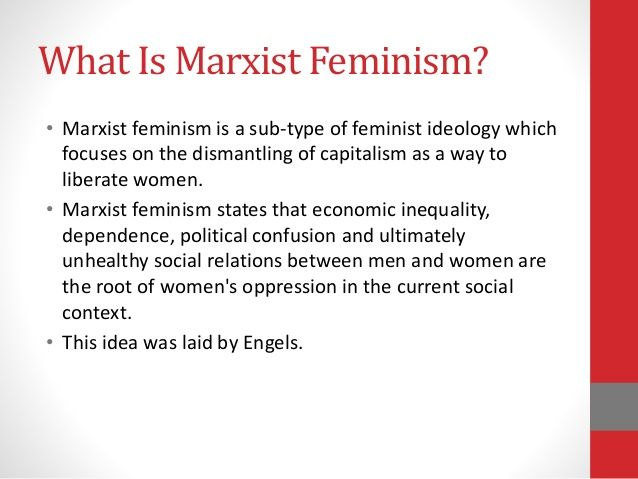 marxist feminist essays Get writing help with an essay paper on feminism, check free sample of essay paper on feminism.