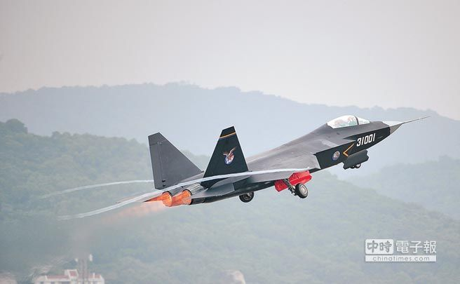 第二架殲-31將首飛 配WS-13發動機