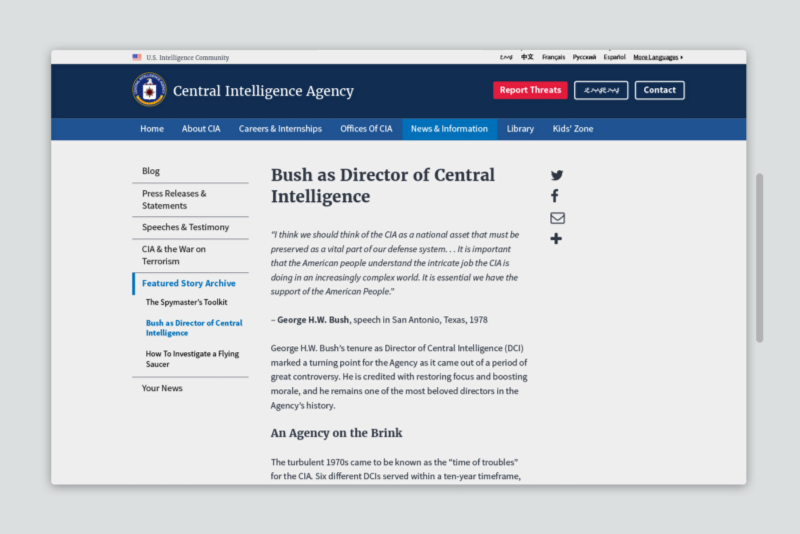 Let S Redesign The U S Government Cia Gov Government Talent Management Let It Be