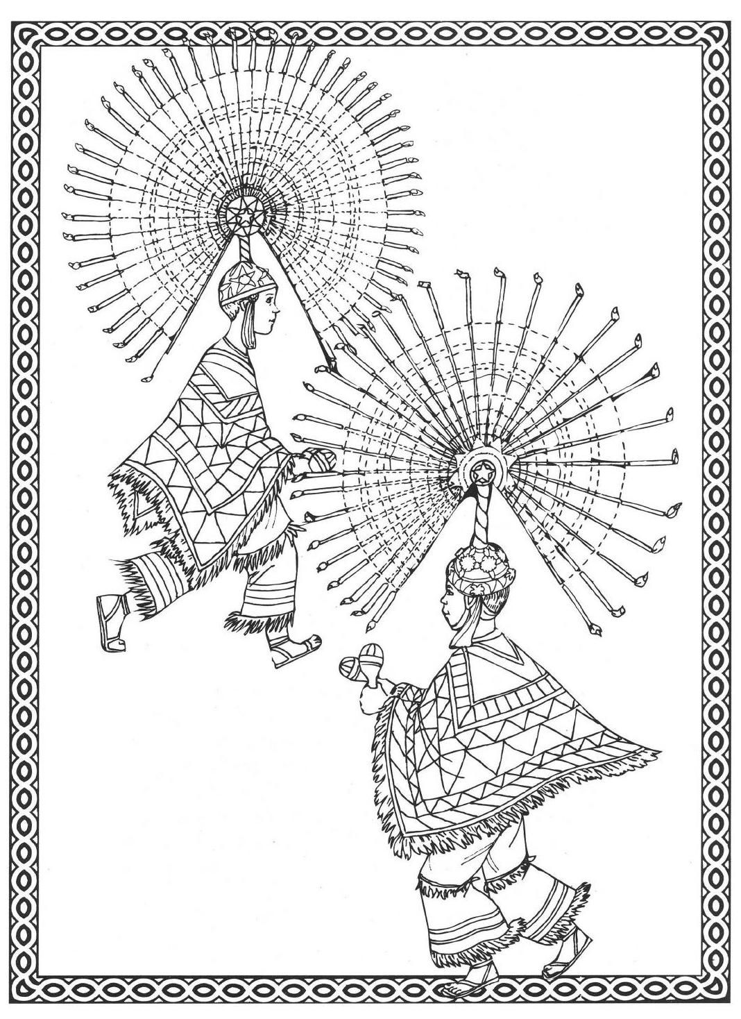Dancers coloring book costumes for coloring | Book costumes ...