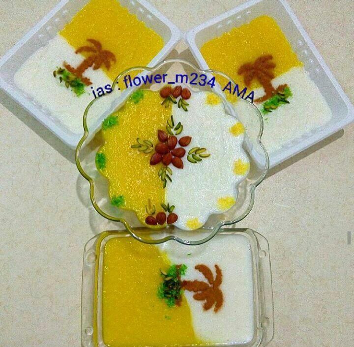دیزاین شله زرد و شیر برنج Iranian Food Food Garnishes Persian Food