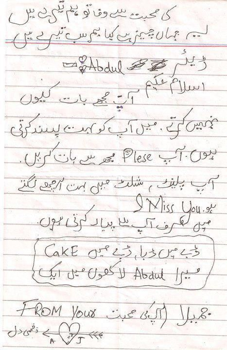 how write love letter girlfriend urdu happy birthday pictures