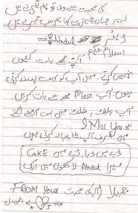 How Write Love Letter Girlfriend Urdu Happy Birthday Pictures