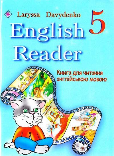 гдз english reader 6 класс лариса давиденко