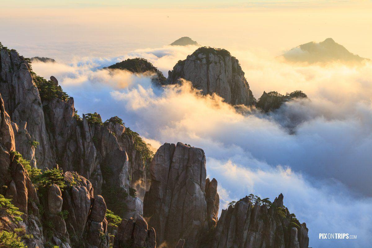 Mountain Huangshan Of Anhui China Sunrise. Mt. Famous Sunrise And Sea