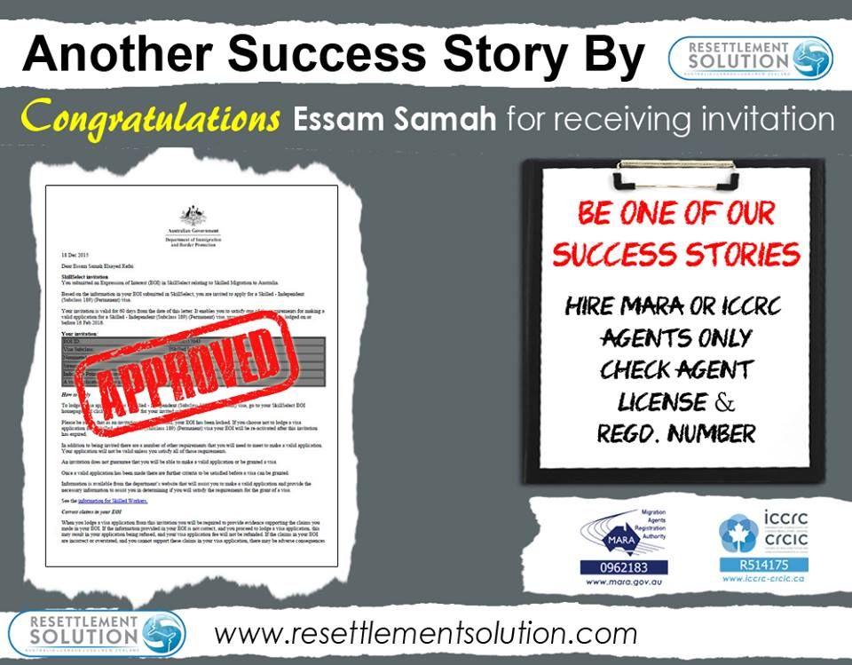 Congratulations essam samah on receiving invitation to