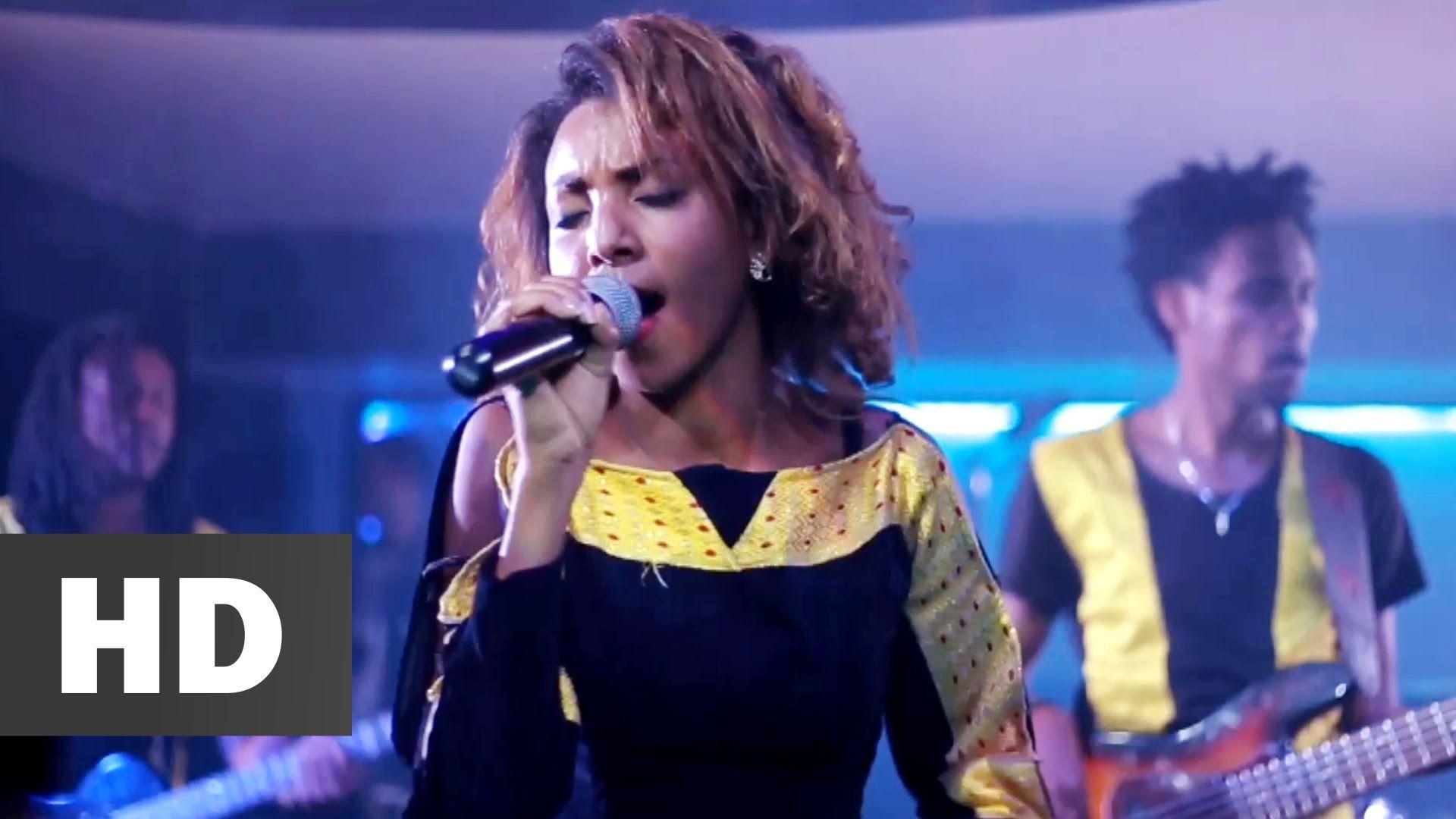Jano Band Darigne New Ethiopian Music 2016 Ethiopian Music Music Rock Groups