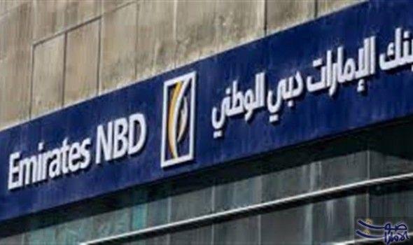 بنك دبي مصر يطلق استراتيجية للشراكة مع نادي برشلونة ينظم بنك