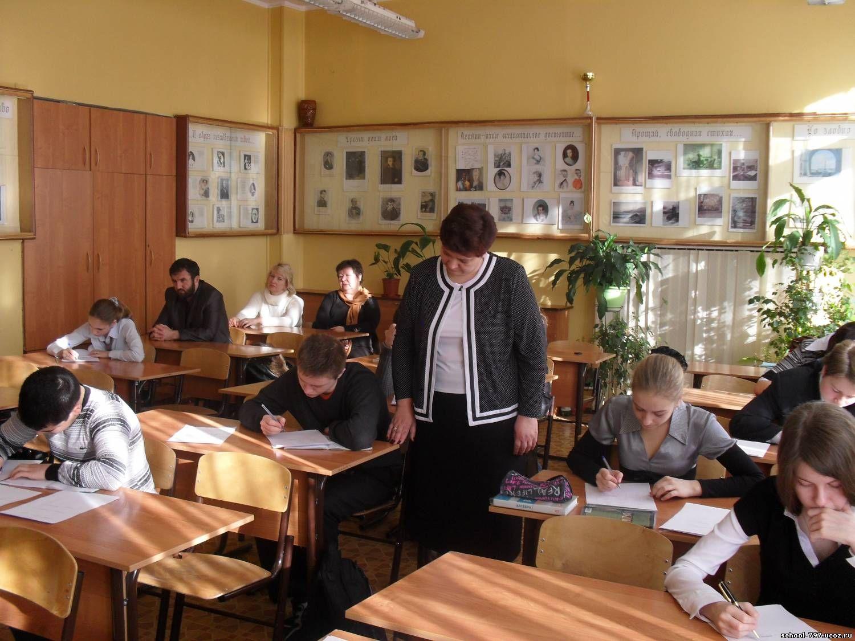 Русская школа в молдове гдз