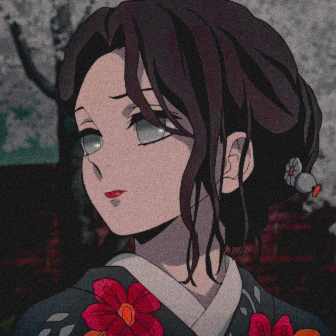 Kimetsu No Yaiba X Tamayo X Anime Demon Cute Anime Character Anime Fandom