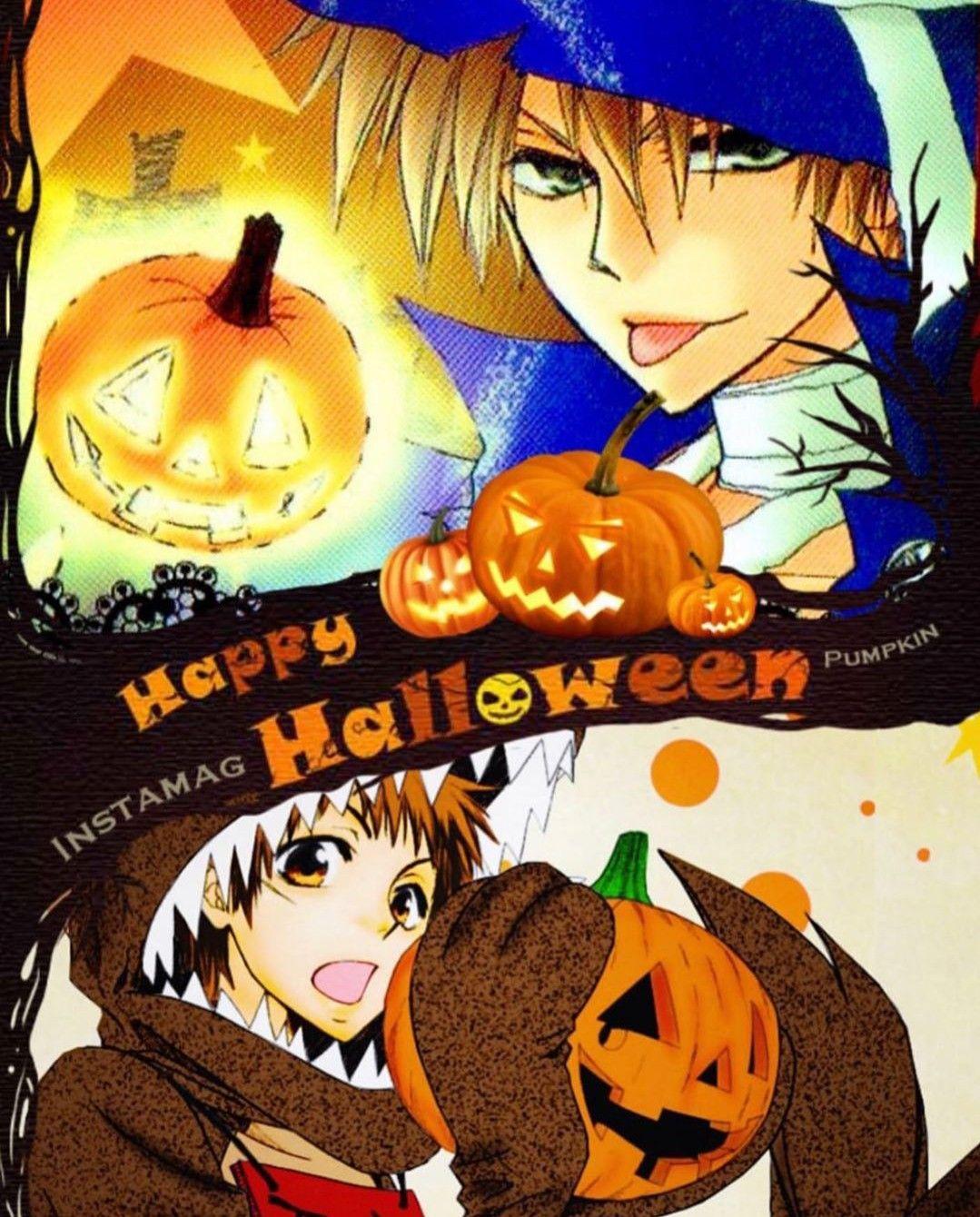Pin by Sayali V on Kaichou wa maid sama Anime maid, Best