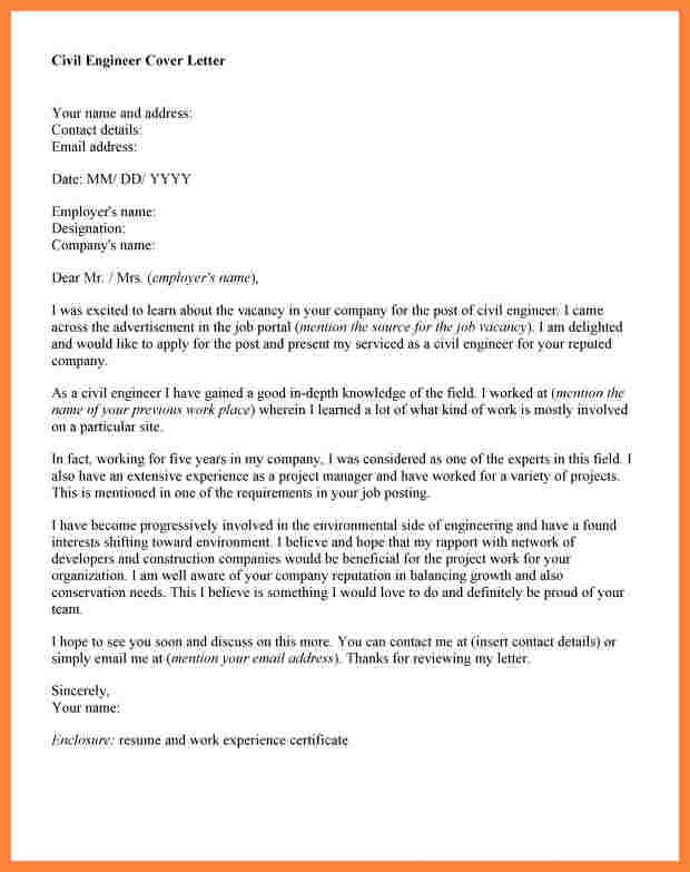application letter civil engineer ver professional cover - civil engineering resume example