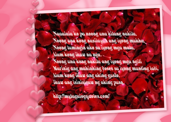 anniversary messages for boyfriend tagalog pin by on pasta tagalog quotes and pasta 13751