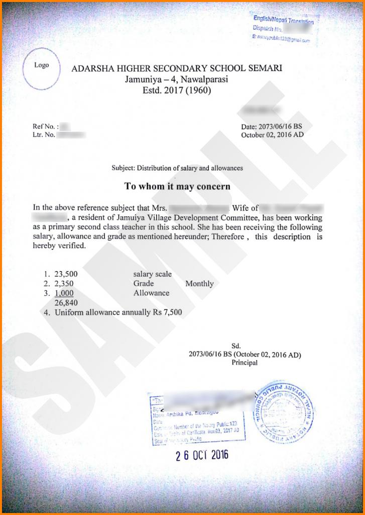 school teacher salary certificate format Certificate