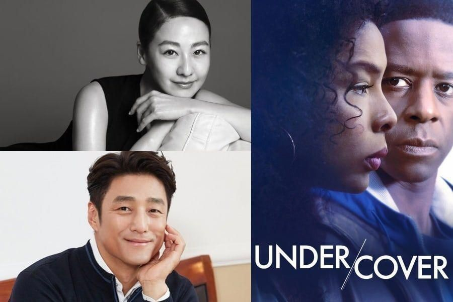 "Lee Mi Yeon And Ji Jin Hee In Talks To Star In Korean Remake Of BBC Series ""Undercover"""