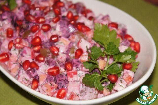 """Салат """"Жизнь в розовом свете"""" - кулинарный рецепт"""