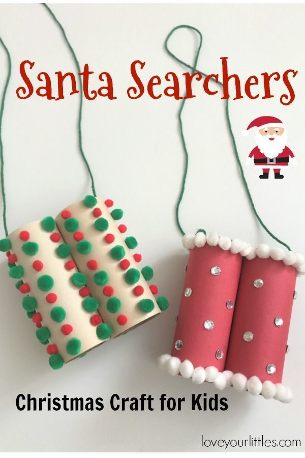 Experience the magic of the Christmas season with Santa Searchers. Your little ones can try to spot a glimpse of Santa and his elves with this fun craft for kids.