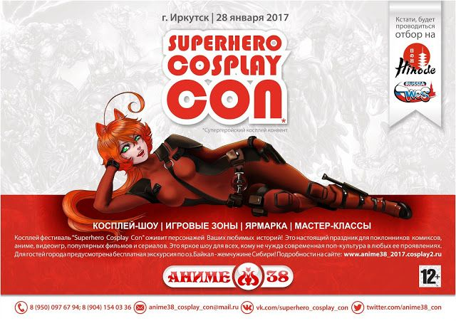 Website dedicated to news, events of Anime, Manga, Cosplay and games around the world.