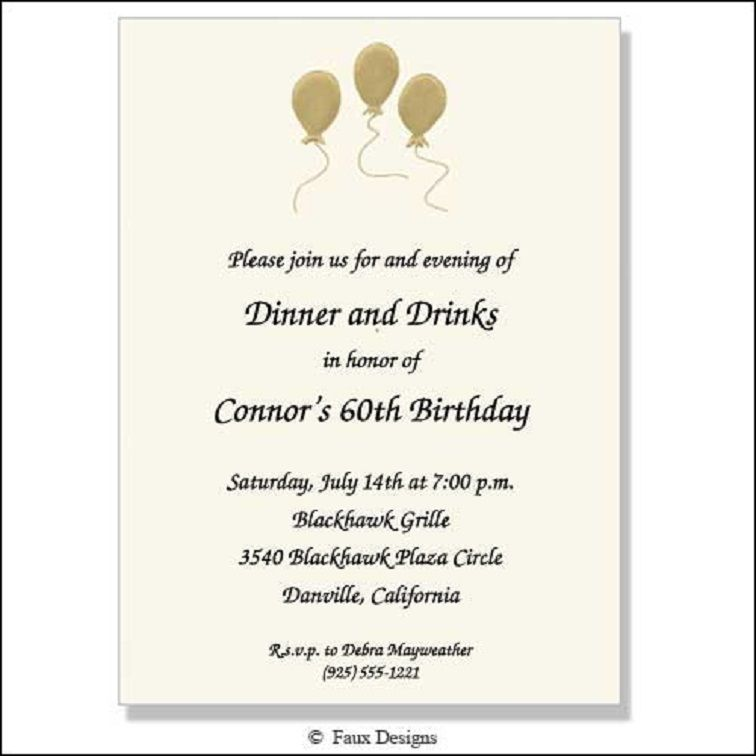 Birthday Party Invitation Wording For Adults Birthday