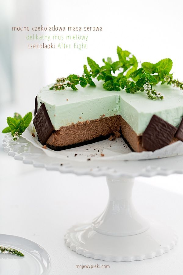 After Eight Torte  SchokoladenkeksKnusperboden mit