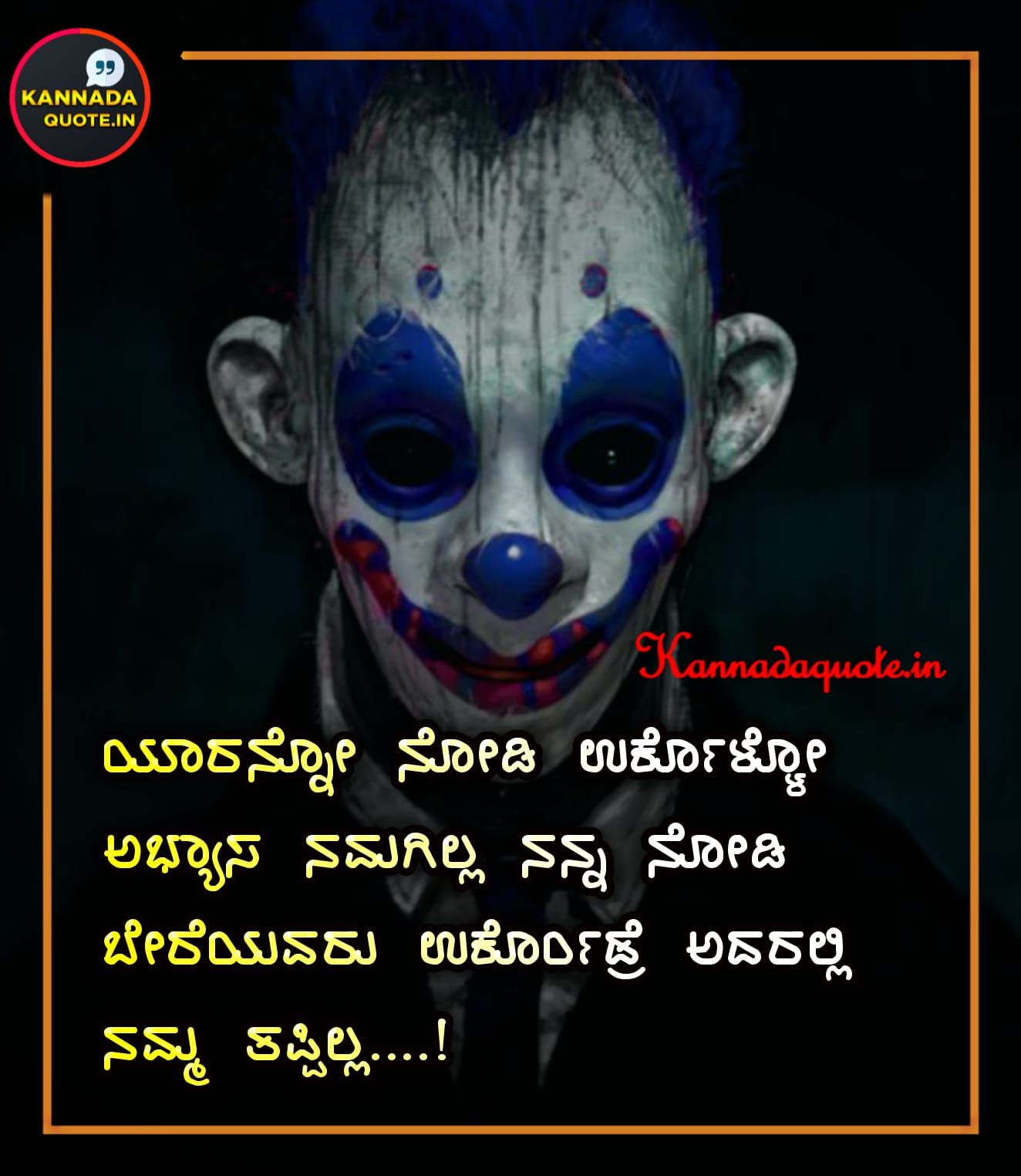 Single Attitude Quotes In Kannada Share Chat Attitude Quotes Quotes For Whatsapp Saving Quotes