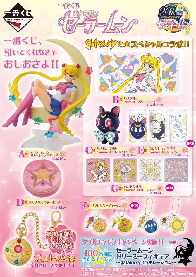 Sailor Moon Ichiban kuji Handkerchief 4 types complete set F//S